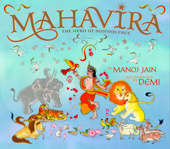 Mahavira cover