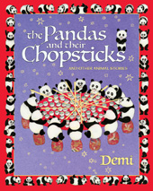Cover of Pandas